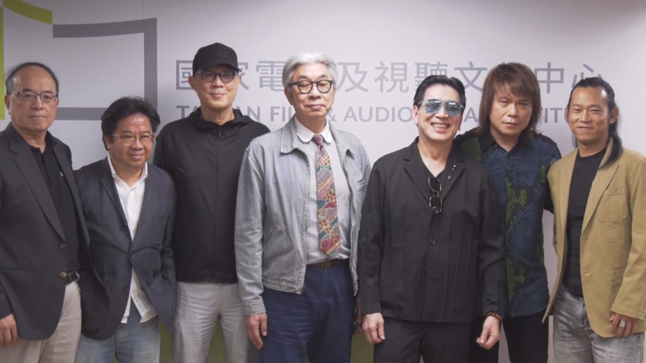 (國語)透過電影了解舊時台灣 伍佰出席舊片修復活動