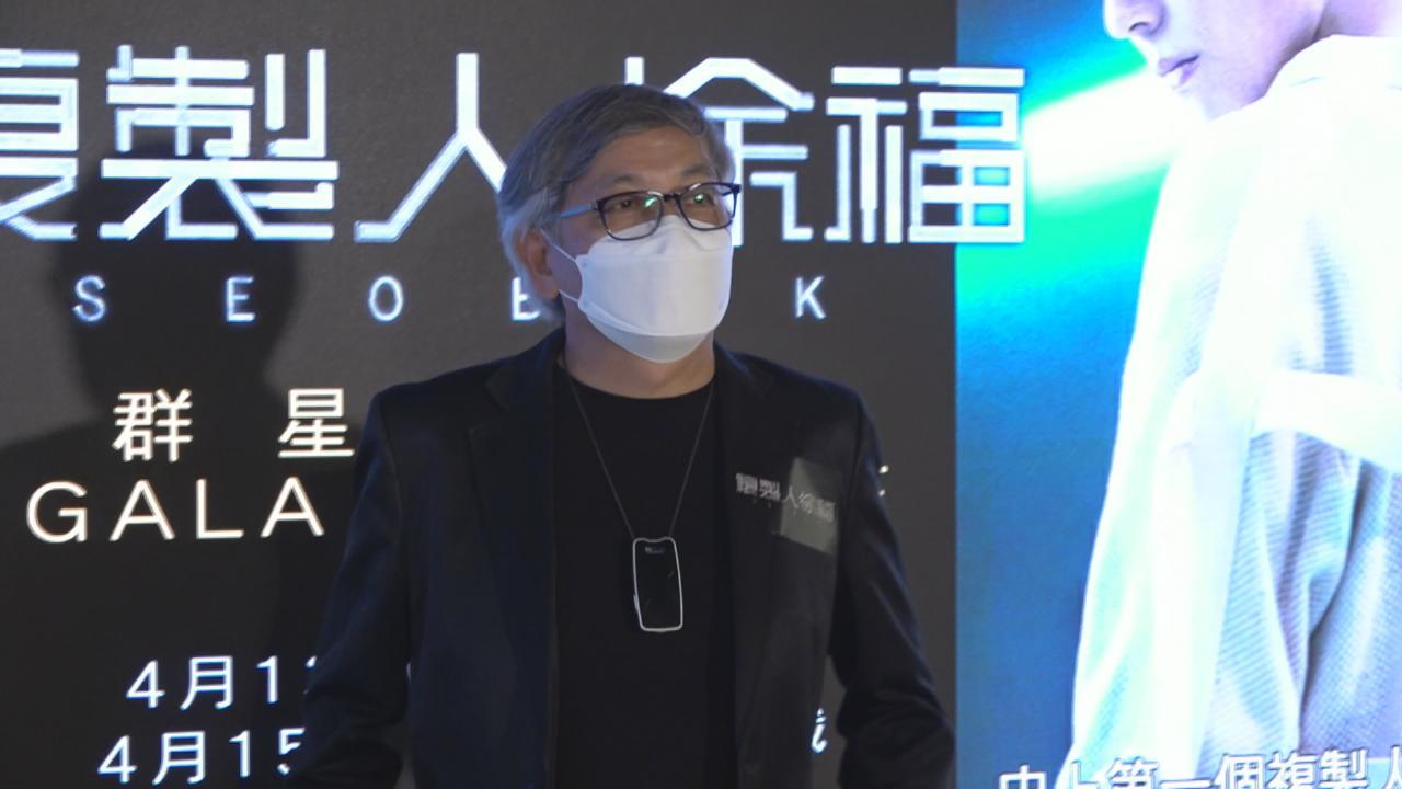 眾星出席韓國電影首映禮 田啟文望未來開拍更多港產片
