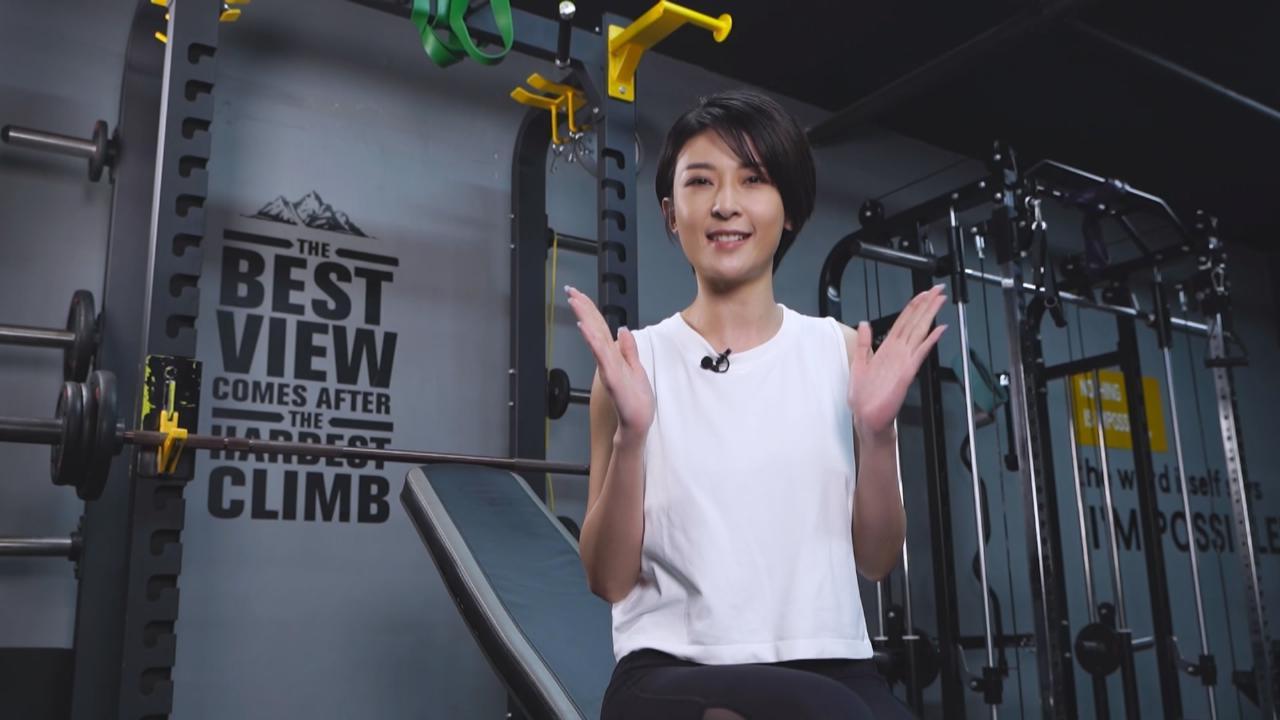 姊妹淘#335 李君妍做運動