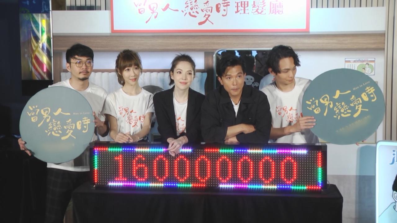 主演電影票房破1.6億新台幣 邱澤許瑋甯坦言感覺不真實