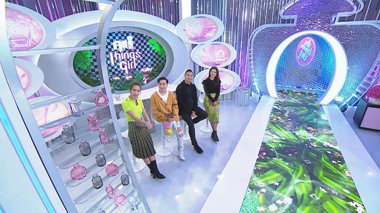 姊妹淘米蘭Show
