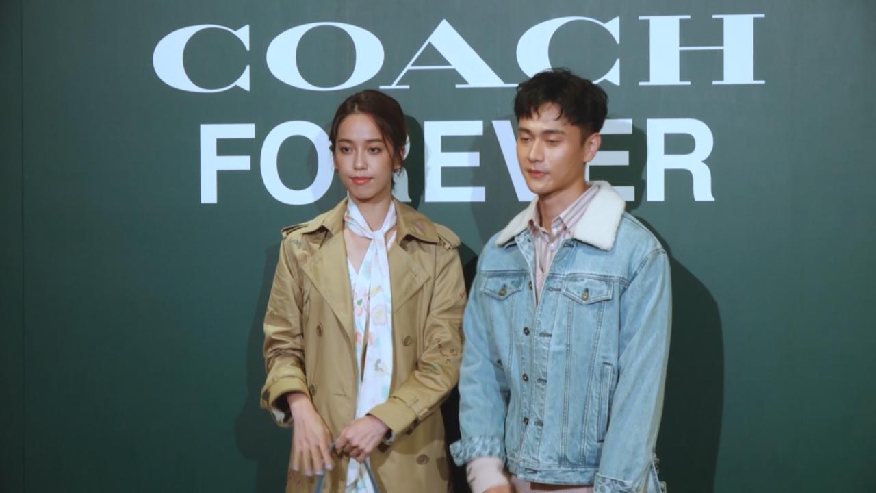 (國語)與陳庭妮出席品牌活動 劉冠廷被捧為時尚新寵自嘲一番