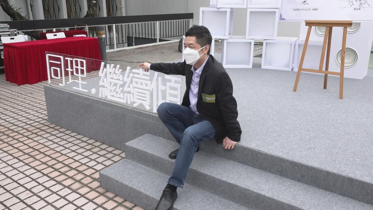 馬浚偉任TVB藝訓班校長 已著手編寫課程內容