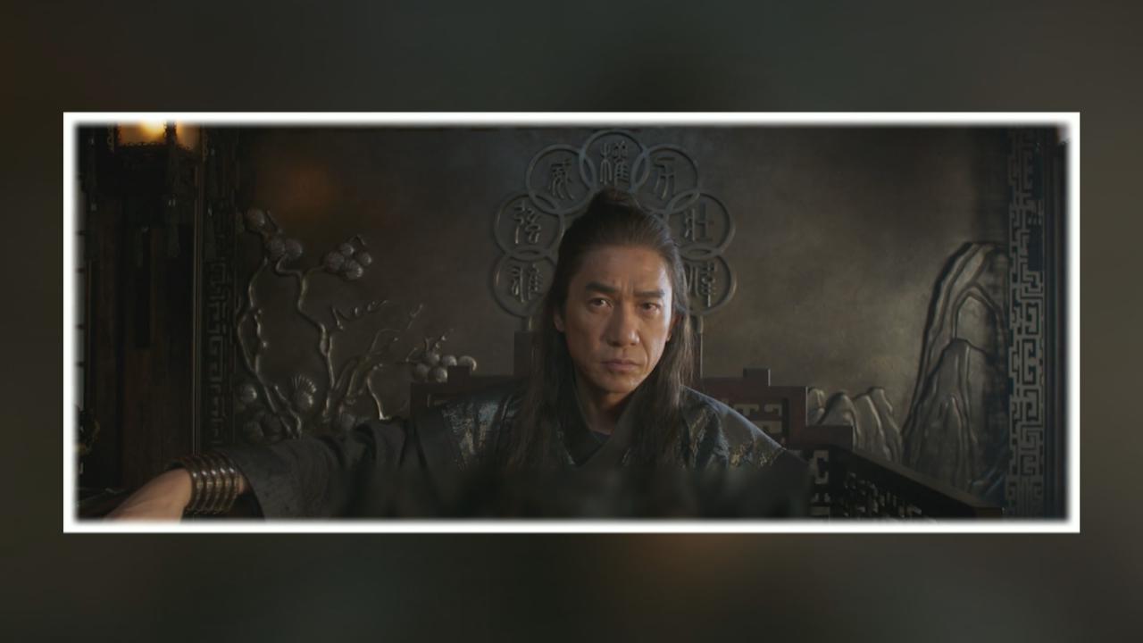 (國語)首部華人超級英雄電影 梁朝偉演反派氣壓全場
