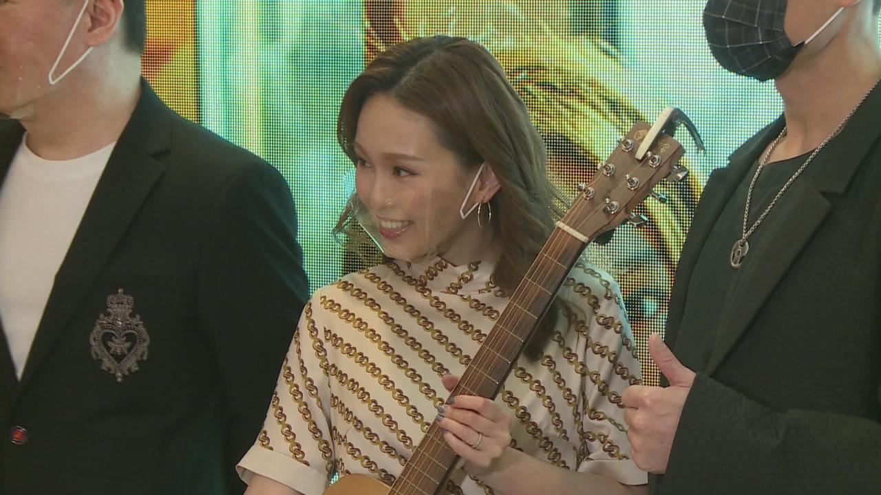 (國語)龔柯允加盟新公司 獲贈吉他別具意義