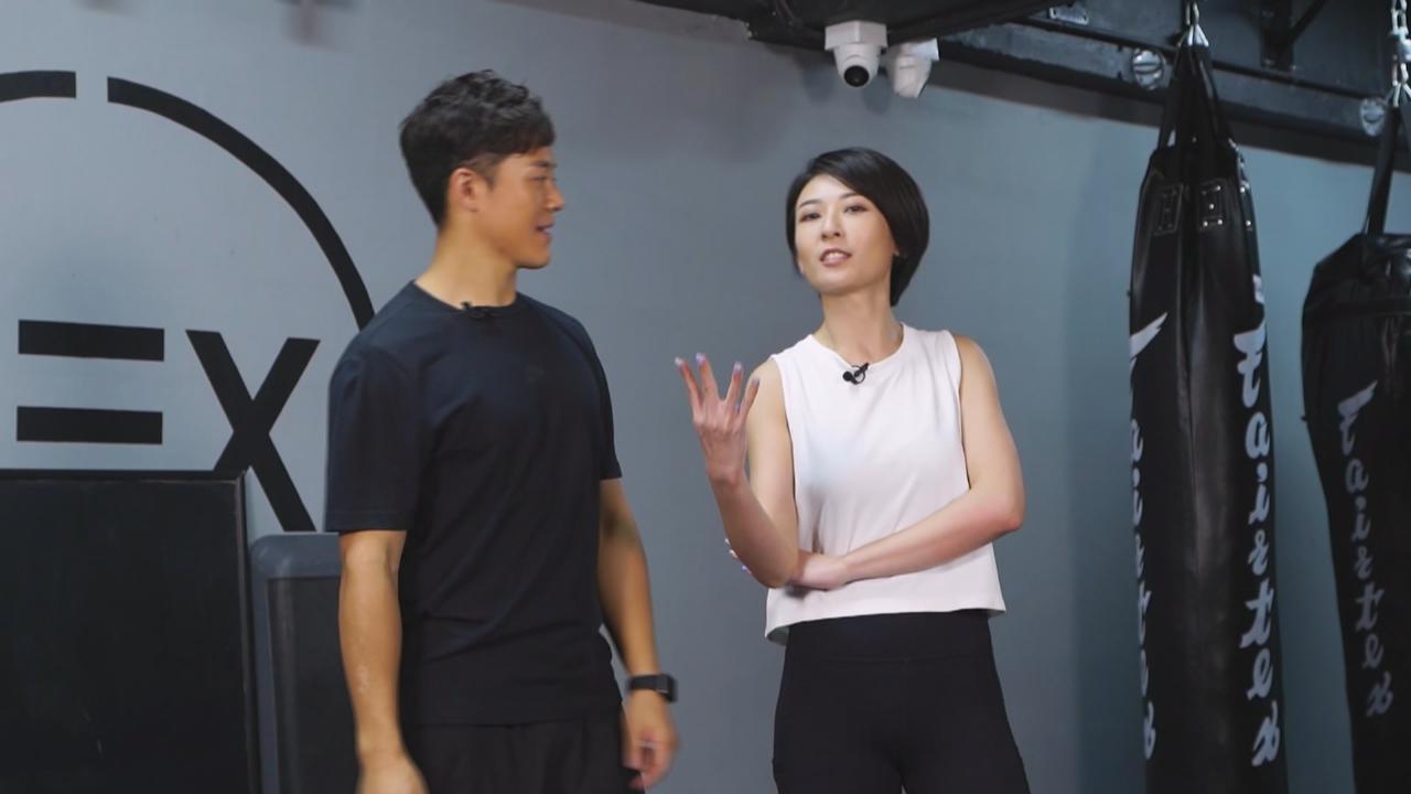 姊妹淘 李君妍做運動
