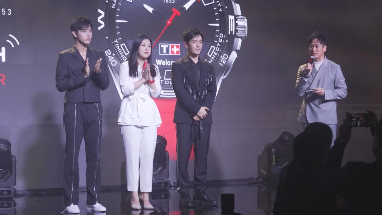 (國語)陳飛宇出席代言活動 分享穿搭打扮心得