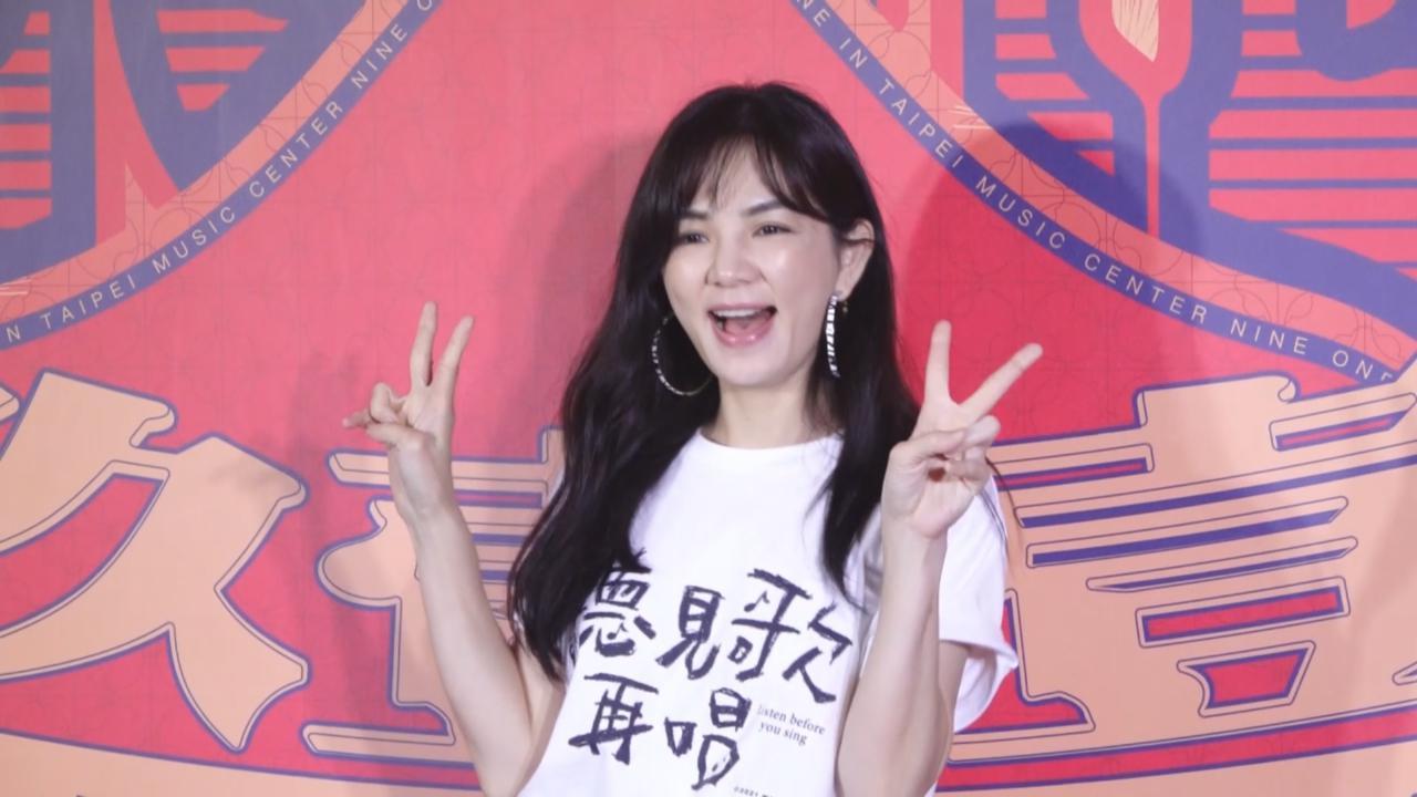 玖壹壹台北舉行演唱會 Ella結束電影宣傳到場支持