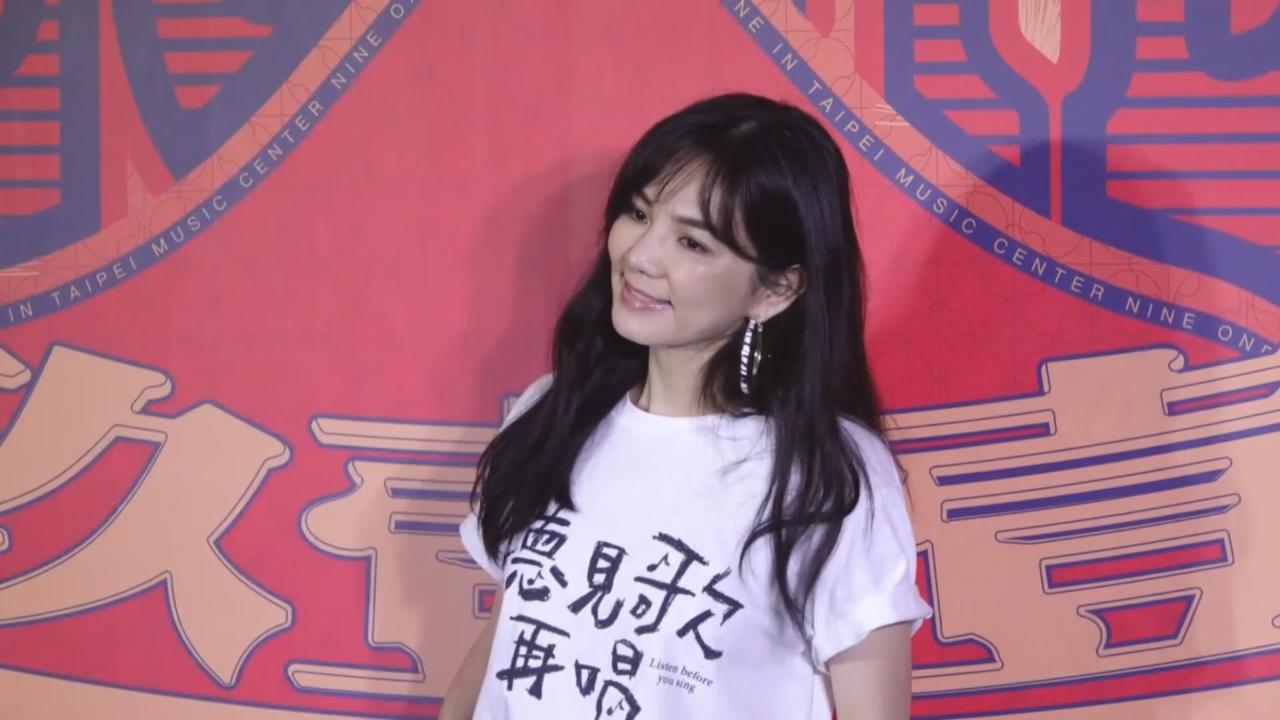(國語)玖壹壹台北舉行演唱會 Ella結束電影宣傳到場支持