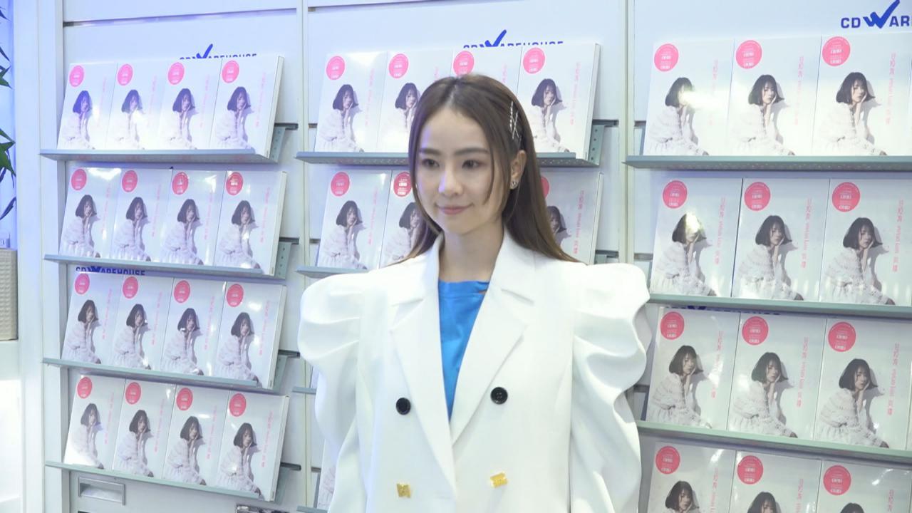 (國語)谷婭溦推出首張專輯 舉辦簽名會感動落淚