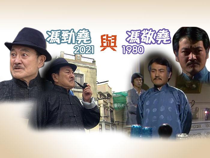 劉丹40年後再做上海黑幫大亨