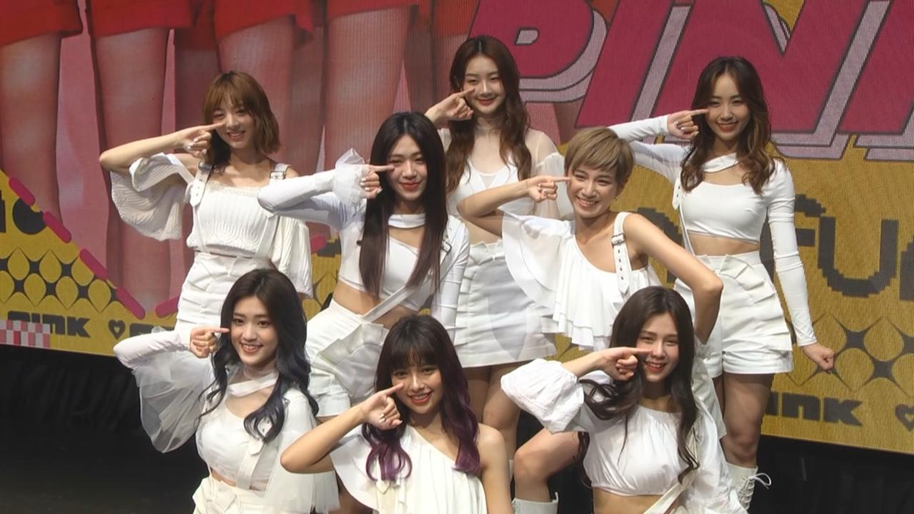 PinkFun台北舉行首場見面會 勁歌熱舞High爆全場