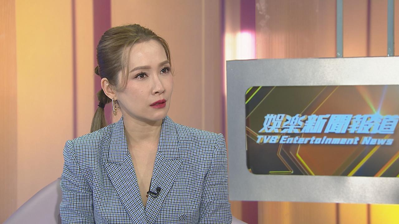 (國語)關心妍相隔五年再推出廣東歌 分享新歌《腍》背後故事