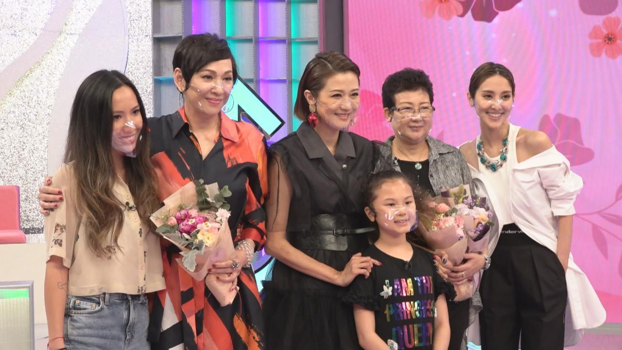 余安安羅敏莊獲節目組送驚喜 兩人女兒神秘到場送花