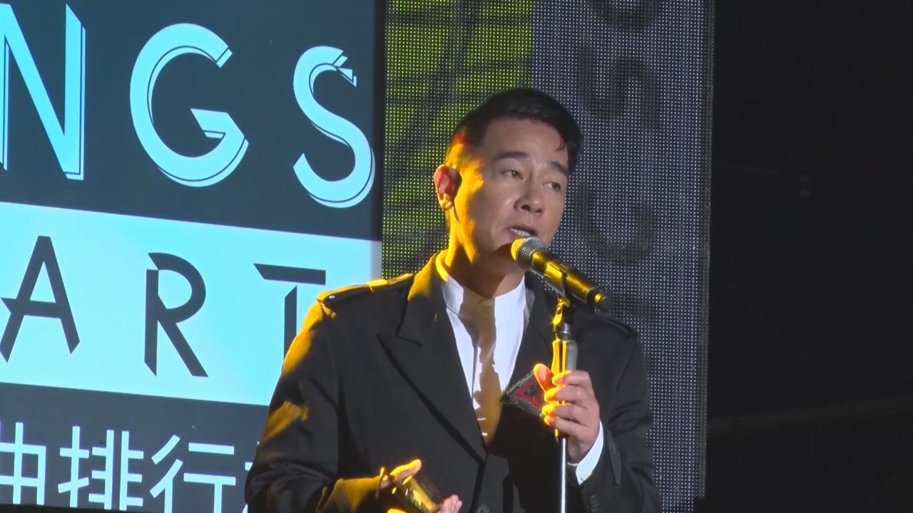 (國語)陳小春出席蘇州音樂嘉年華 獻唱助興分享工作安排