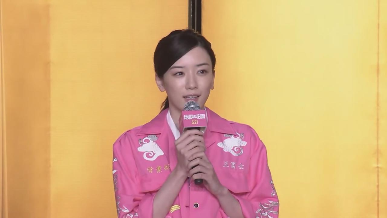 新戲宣傳活動變謝罪大會 永野芽郁領眾演員致歉