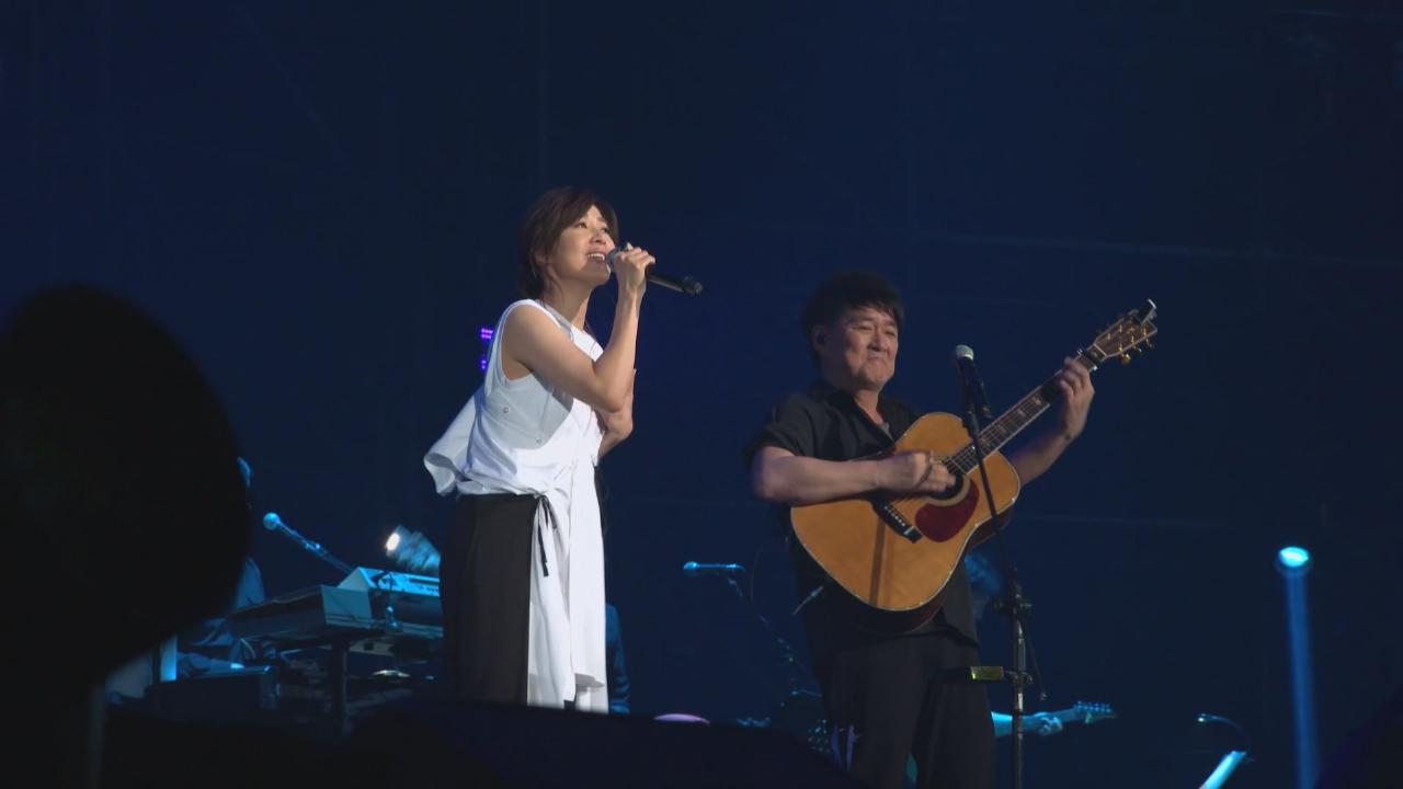 周華健高雄巨蛋開Show 蘇慧倫驚喜現身合唱