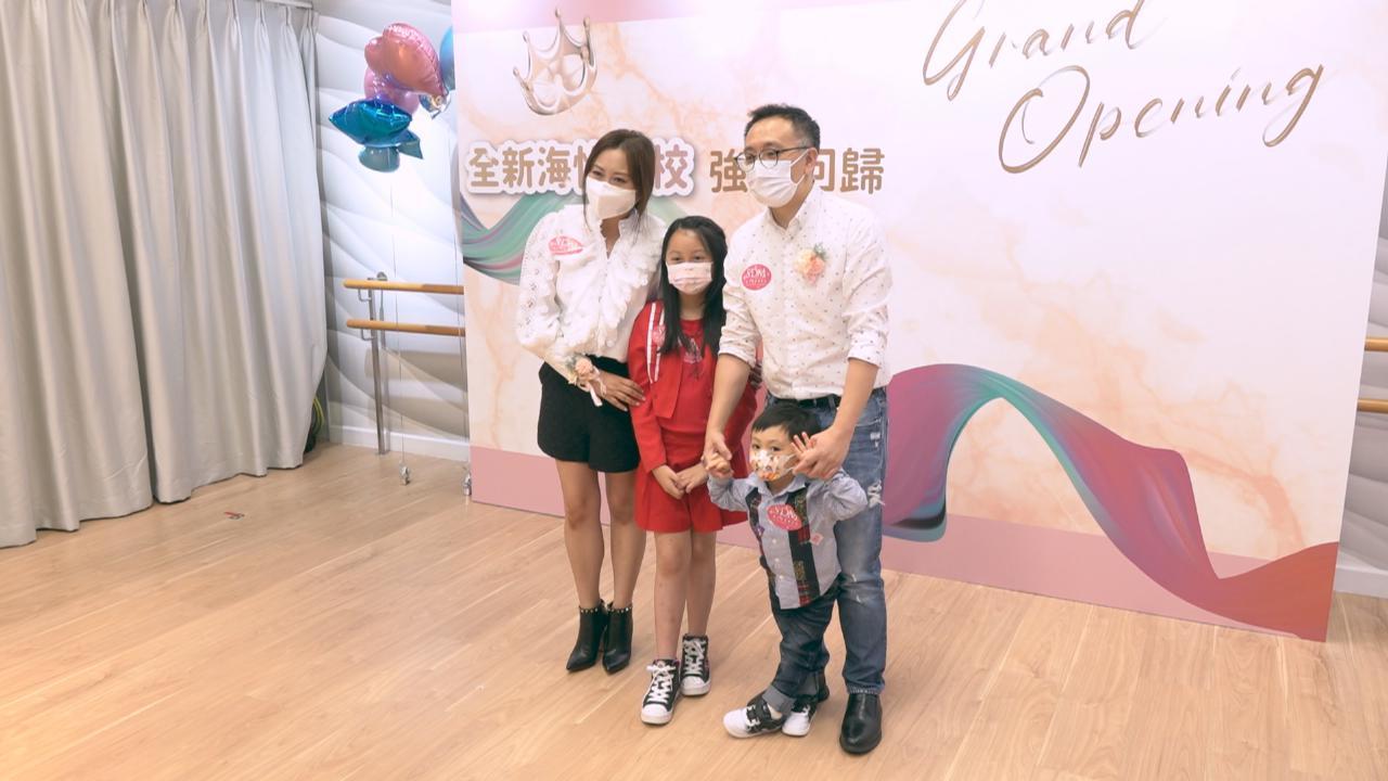 汪琳久違現身公開活動 慶幸女兒幫手照顧弟弟