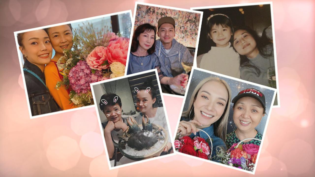 眾藝人慶祝母親節 隔空向媽媽表達謝意