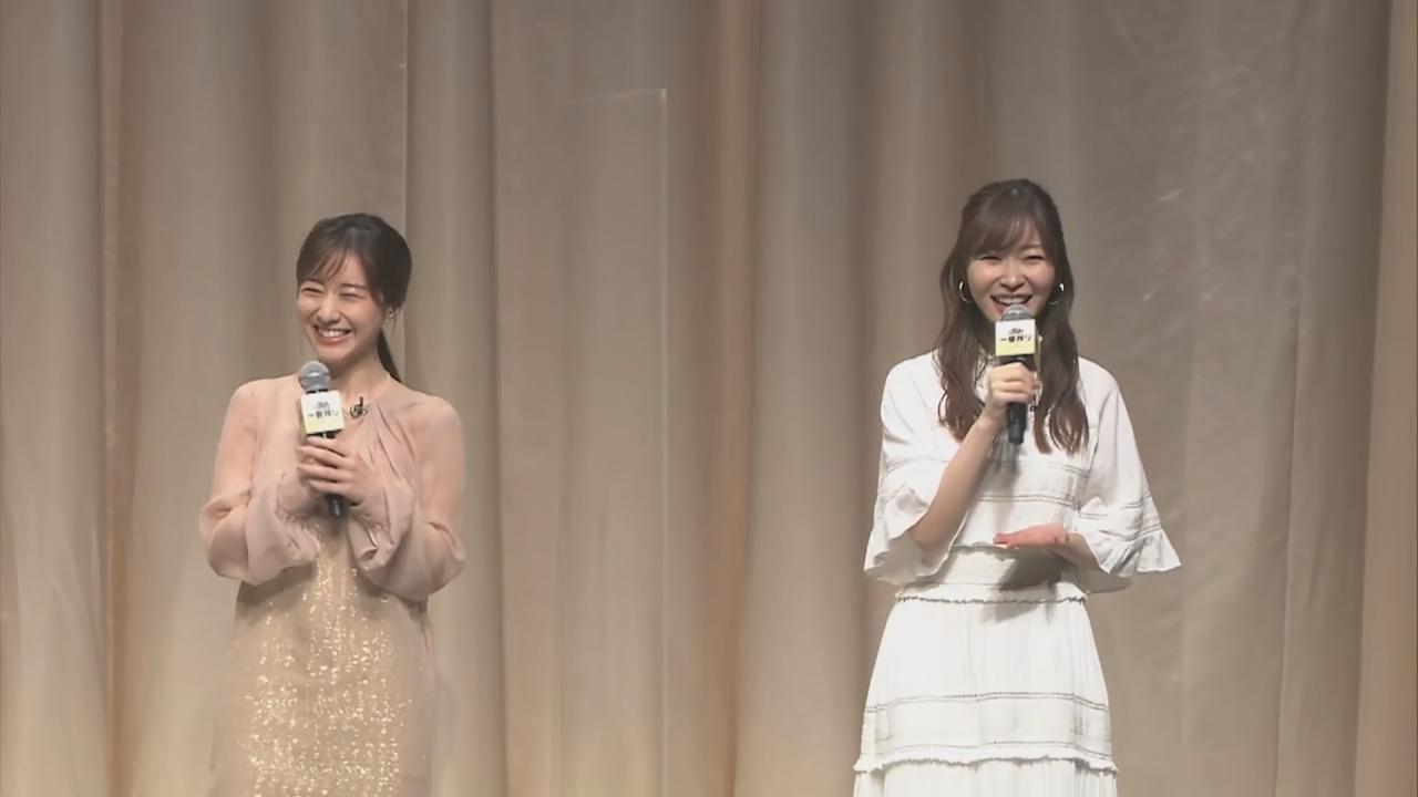 田中美奈實經常語出驚人 指原莉乃自爆曾被嚇倒