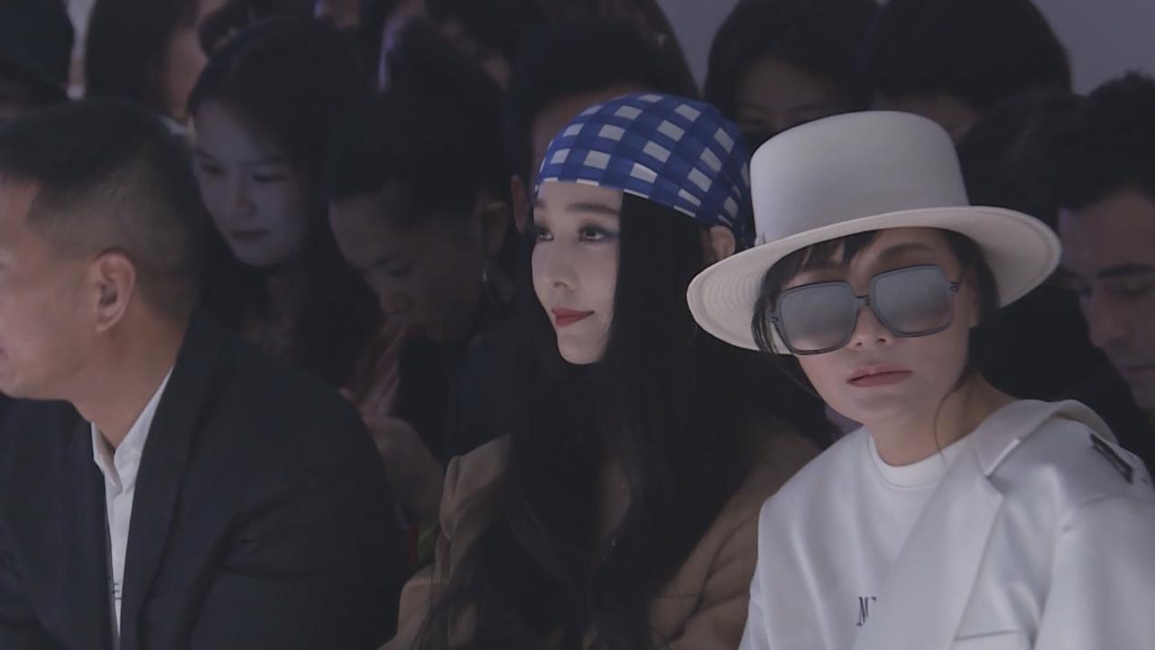 (國語)范冰冰現身上海時尚活動 現場粉絲反應熱烈