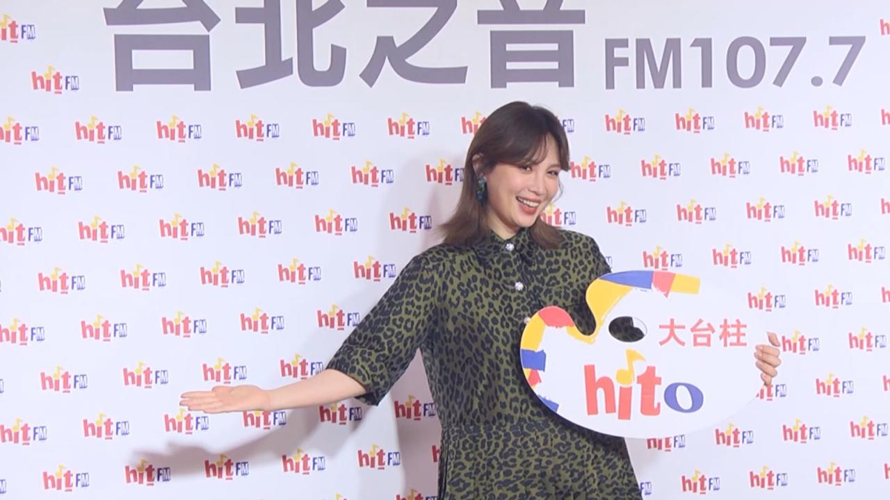 魏如萱電台宣傳新碟 擔心疫情影響小巨蛋演唱會