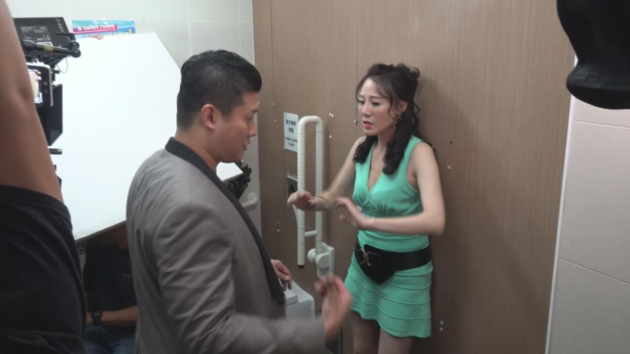 (國語)康華拍攝強姦戲感緊張 擔心誤傷對手游莨維
