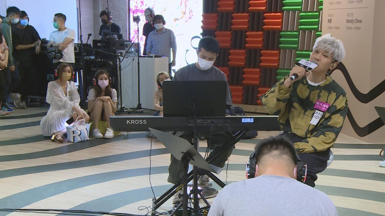 (國語)林奕匡與殘障樂手合奏 協力克服困難意義非凡