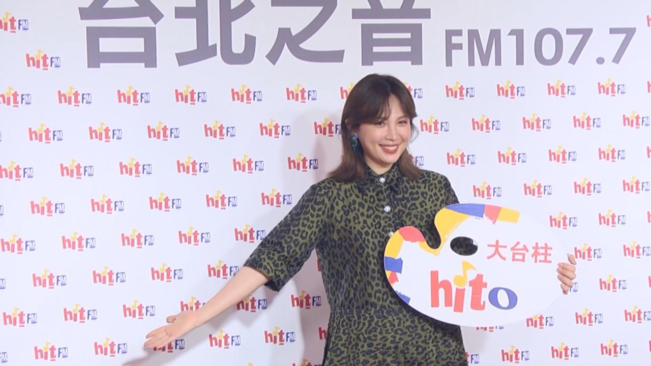(國語)魏如萱電台宣傳新專輯 擔心疫情影響小巨蛋演唱會