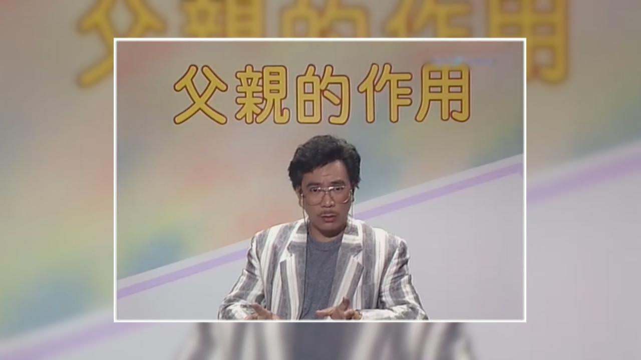 新大寶藏譚炳文EYT趣劇