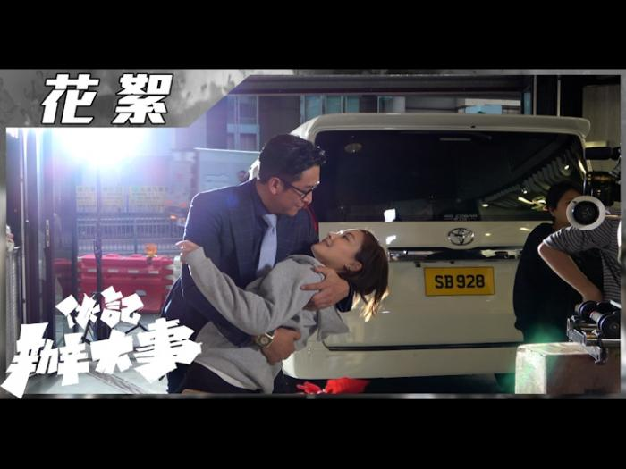 花絮 馬神好評陳瀅演技