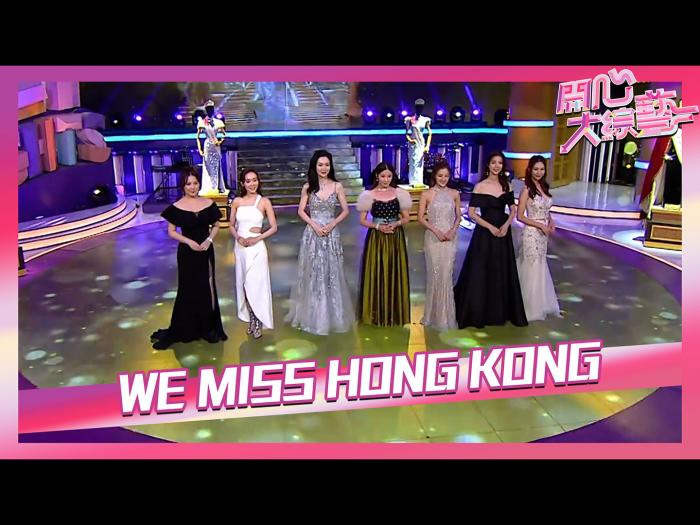 WE MISS HONG KONG