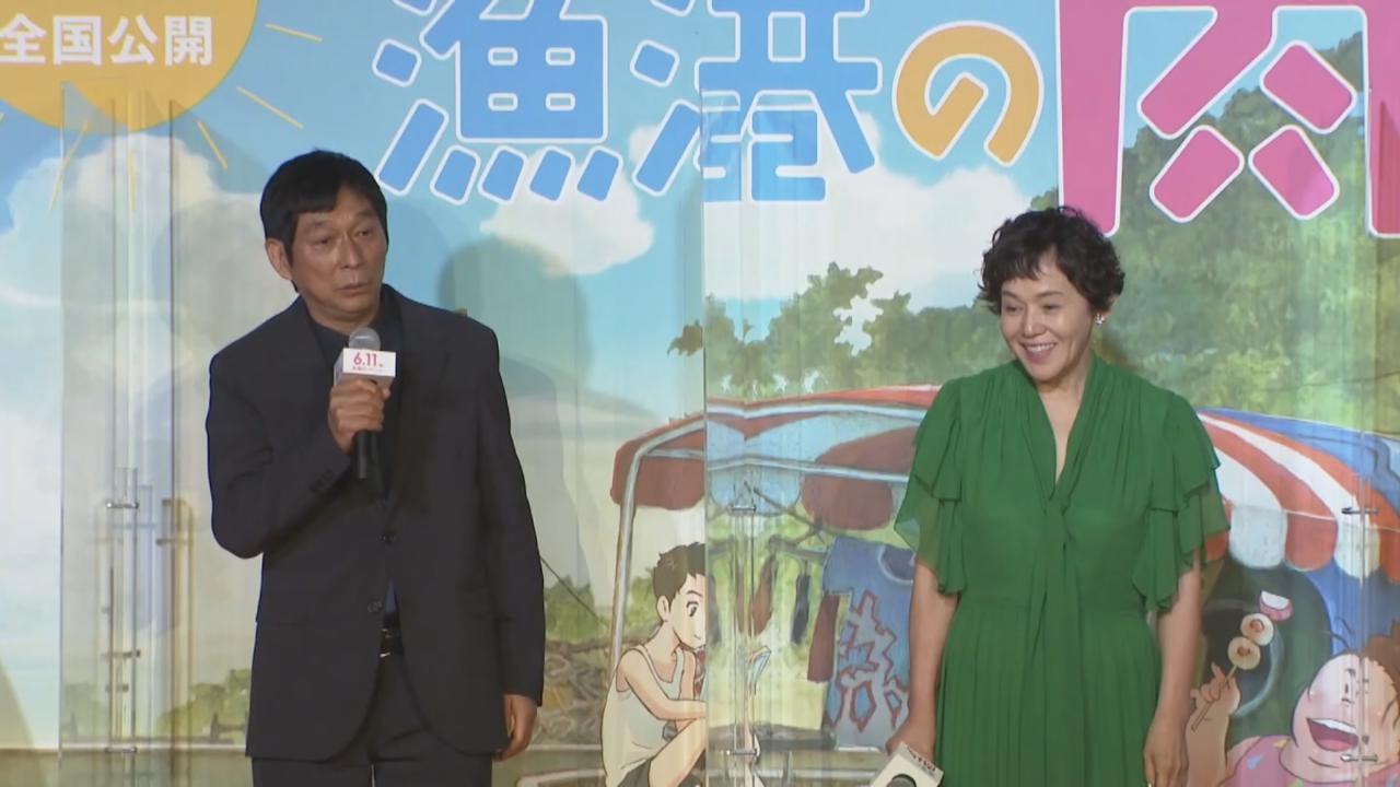 與前妻大竹忍出席活動 秋刀魚搞笑模仿星野源