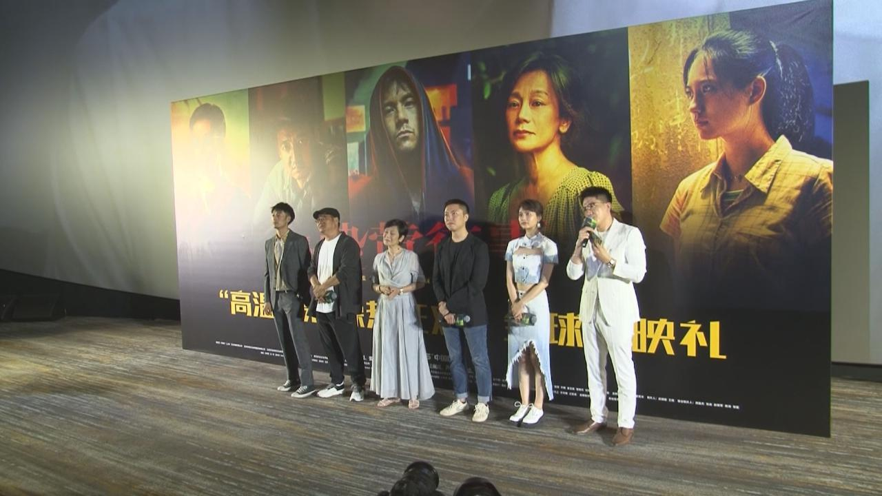 (國語)彭于晏透過視訊宣傳新戲 為角色積極減磅變皮包骨
