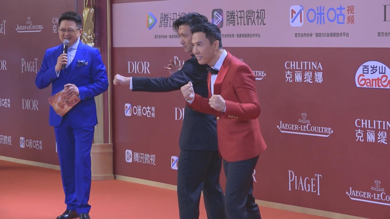 第二十四屆上海國際電影節開幕 謝霆鋒甄子丹宣傳陳木勝遺作