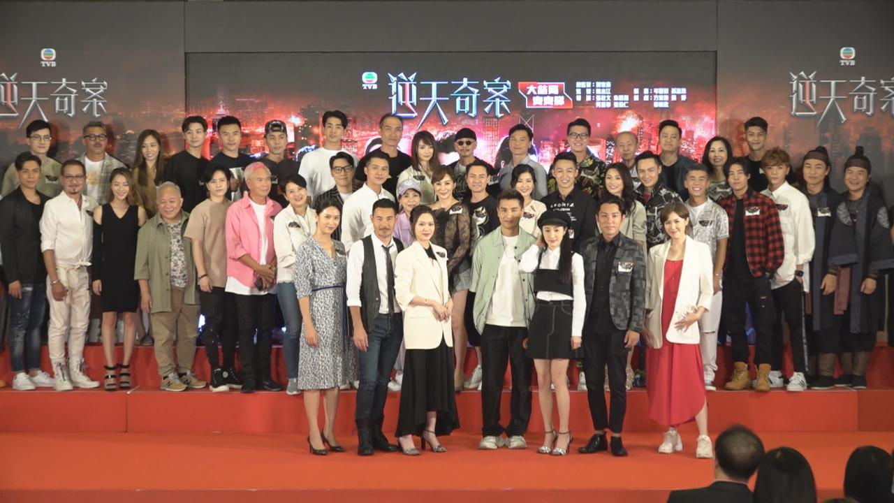 劉家豪感謝觀眾投入討論 曾志偉期待開拍續集