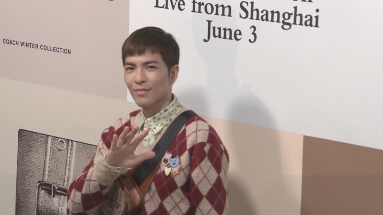 (國語)蕭敬騰上海接種疫苗翌日開工 與鍾漢良楊紫等出席時裝秀
