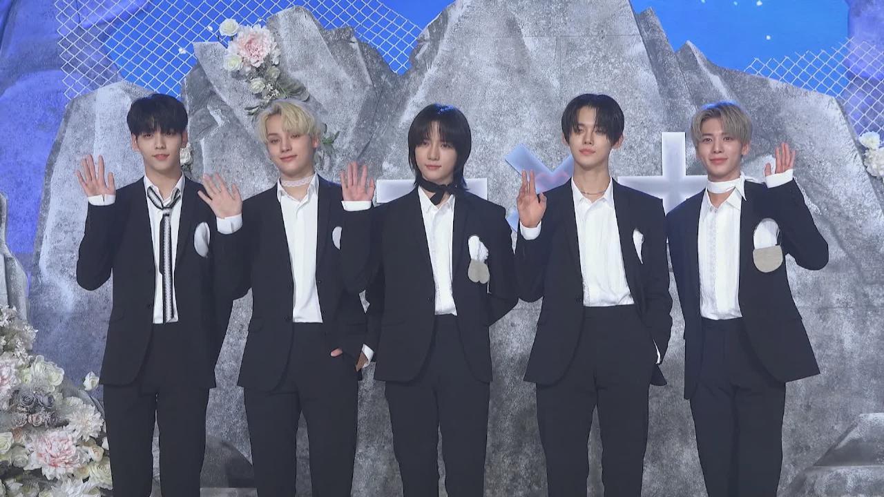 (國語)TXT推出新正規專輯 感激BTS隊長RM為主打歌填詞