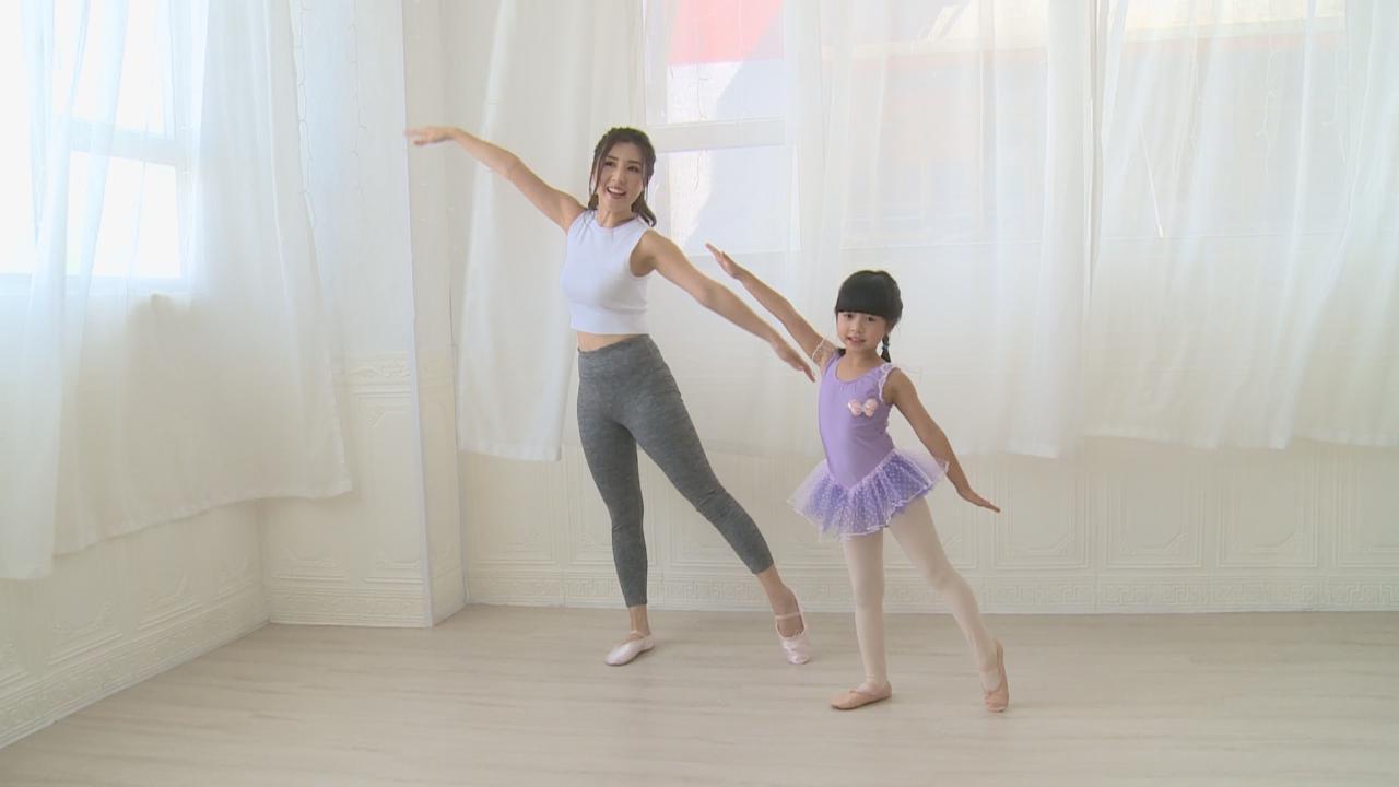 譚嘉儀拍攝新歌 邀請姨甥女出動跳芭蕾舞