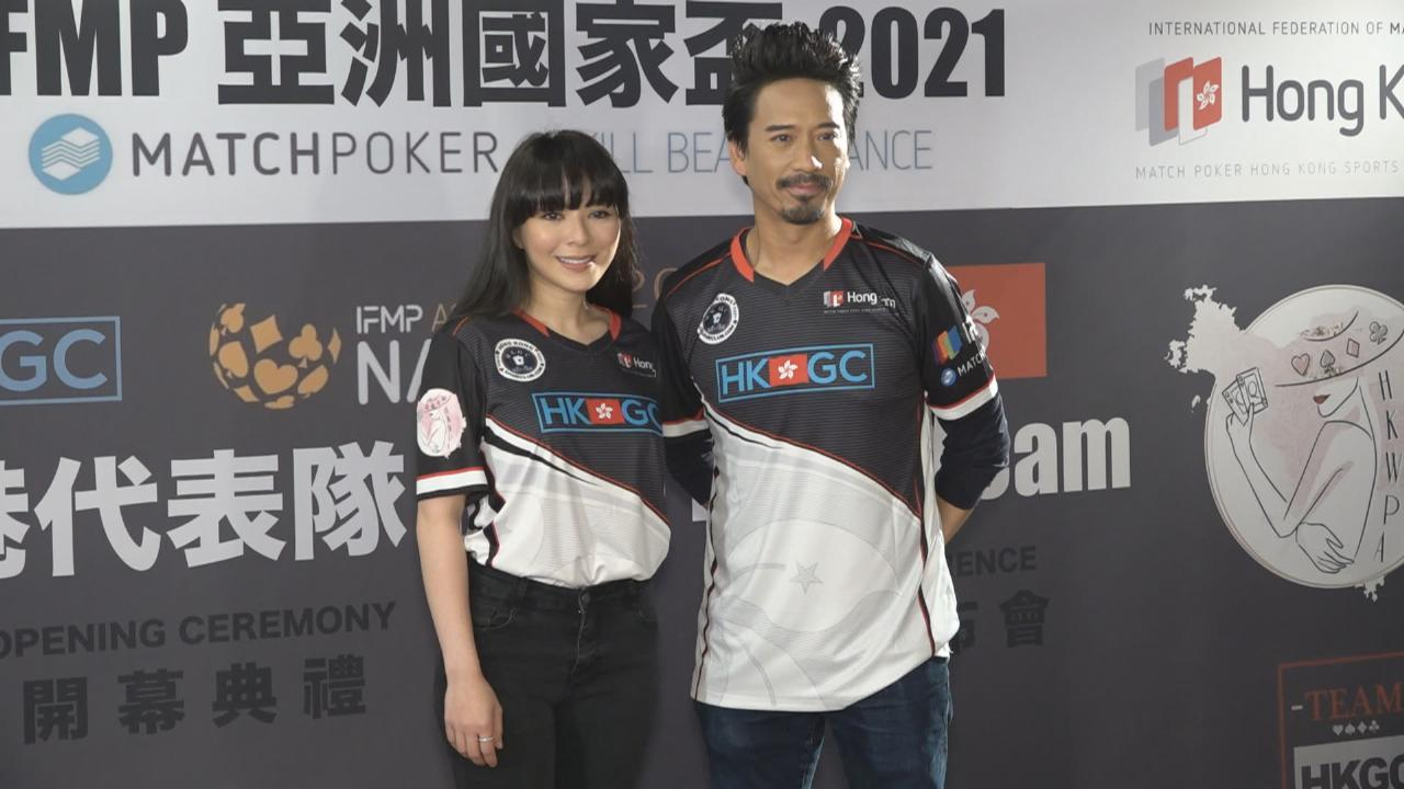 ERICKOWK與JW代表香港出戰撲克比賽 笑言志在參與只為宣傳