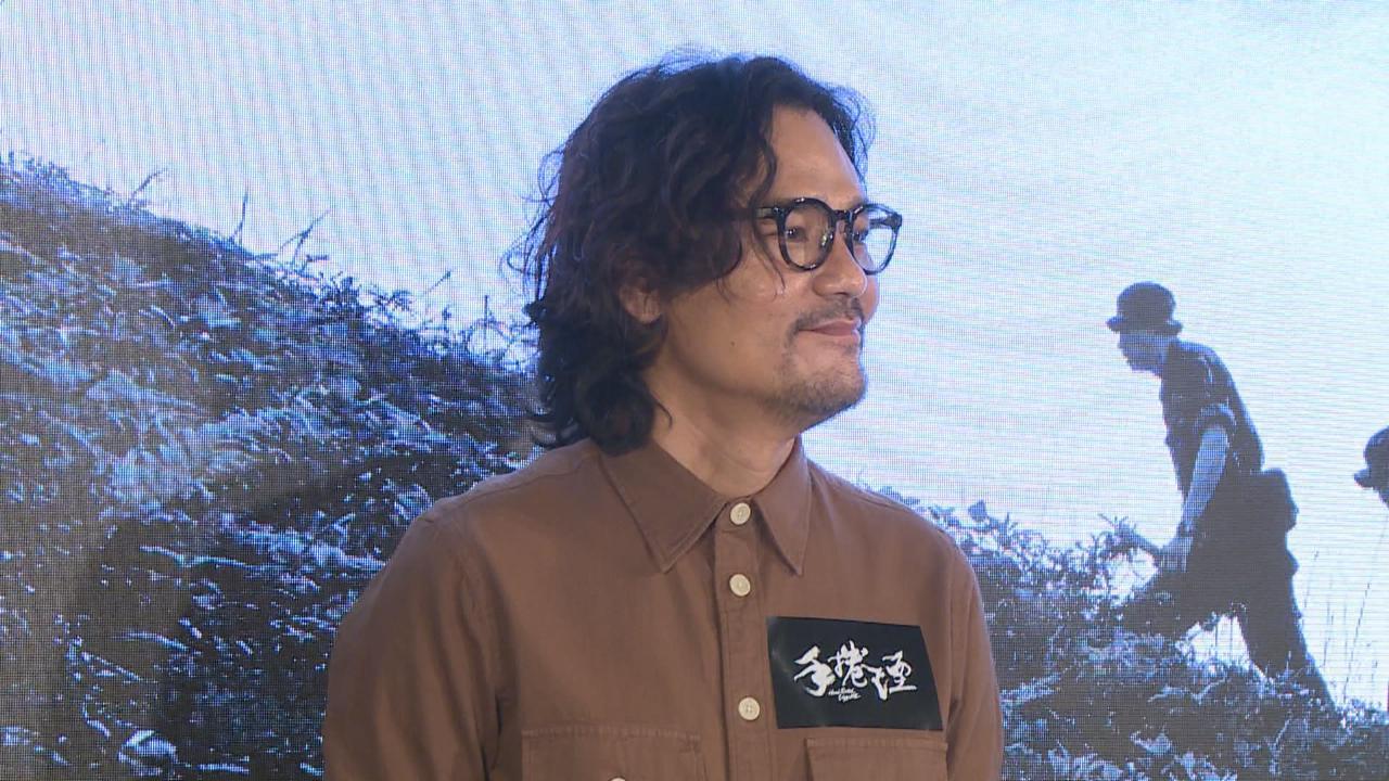 林家棟出席新戲首映禮  零片酬接拍支持港產片