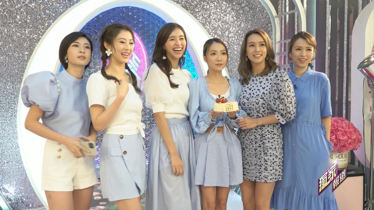 阮嘉敏大感驚喜 獲姊妹淘拍檔補祝生日