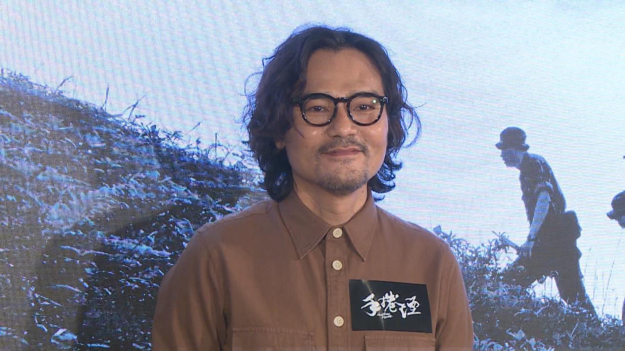 (國語)林家棟出席新戲首映禮 零片酬接拍支持港產片