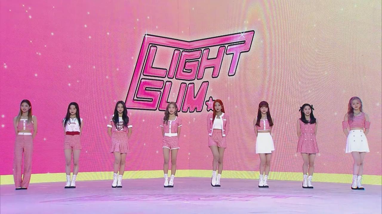 (國語)LIGHTSUM獻唱出道單曲 大秀青春甜美氣息