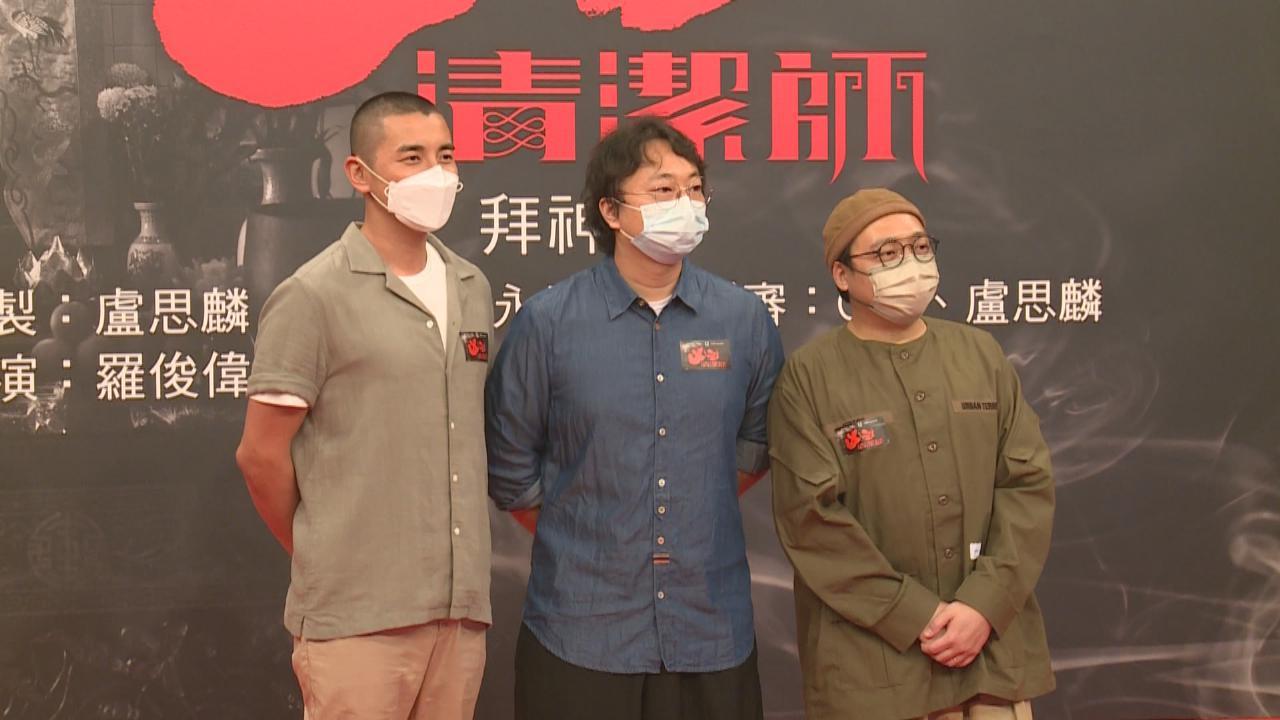 洪永城C君跨界出任監製 表示劇集不含喜劇元素