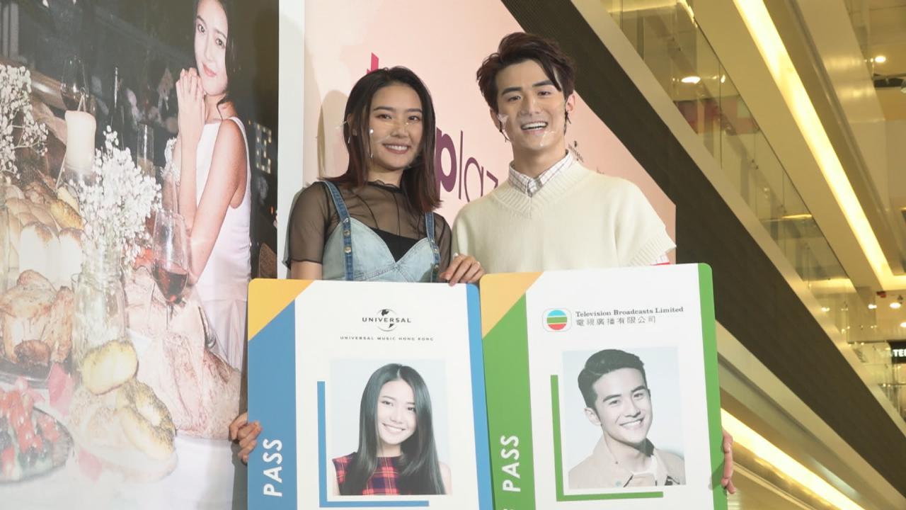 TVB與環球唱片合作 戴祖儀與OSCAR推出合唱歌