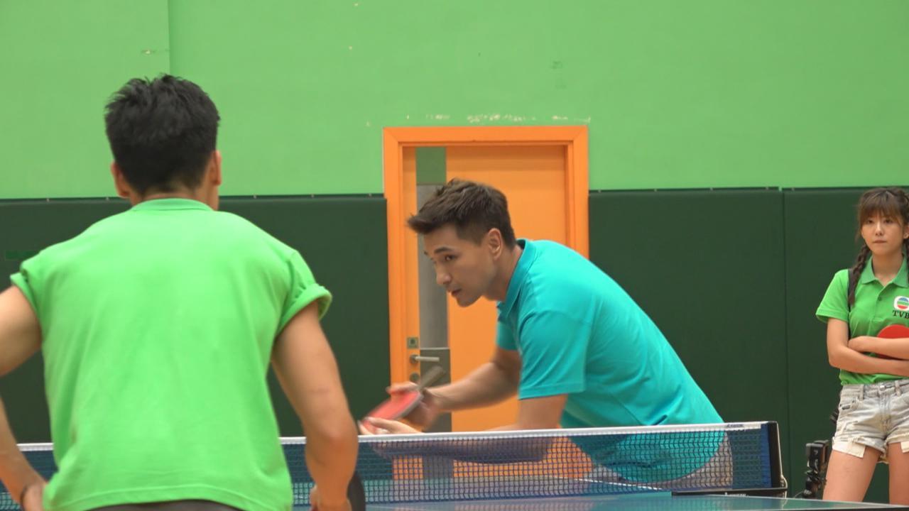 明星運動會舉行乒乓球賽事  陳展鵬望喚醒奧運氣氛