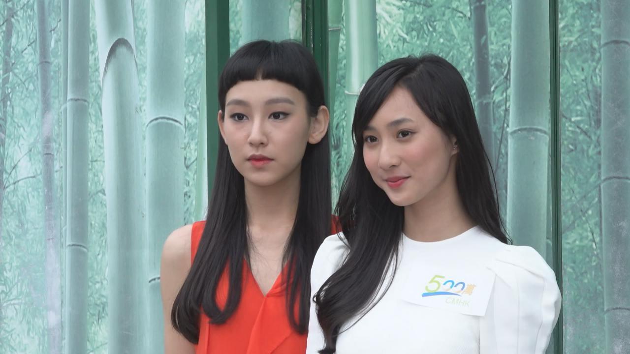 走出聲夢舞台首次公開演出  Gigi Yumi主題樂園表演心情緊張