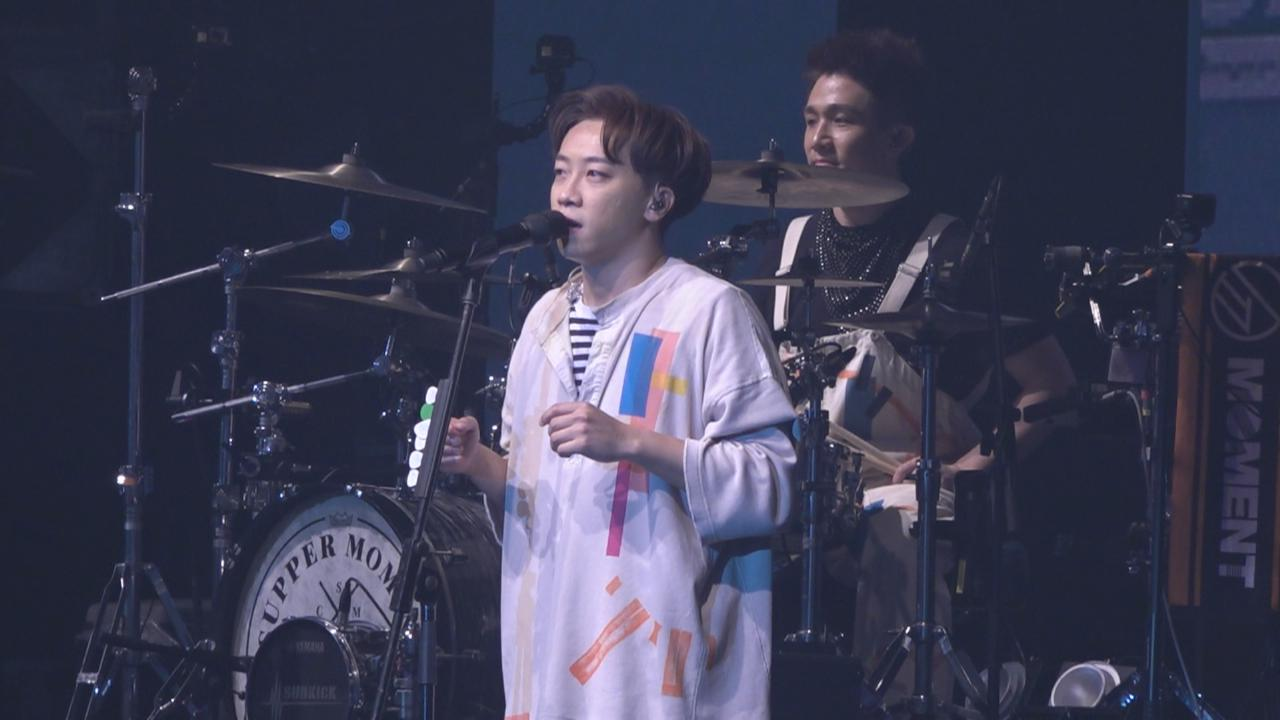 (國語)SupperMoment一連兩場演唱會圓滿舉行 Sunny台上思念家人一時感觸