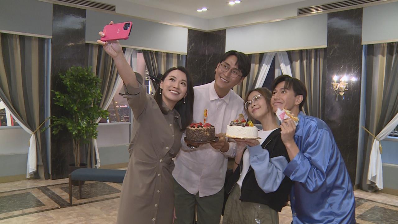 (國語)劇組為馬德鐘準備生日驚喜 雙蛋糕另有意義